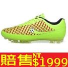 運動鞋足球鞋基本款-典型帥氣專業輕量成人男釘鞋子8色63x1【時尚巴黎】
