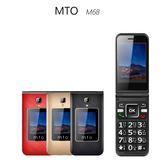 MTO M68 4G 摺疊手機