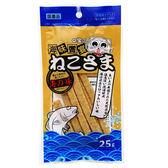 【寵物王國】邦比-海味饗宴貓零食(花枝)貓咪條棒30g