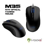 [光磁微動滑鼠] i-Rocks M35W光磁微動遊戲滑鼠