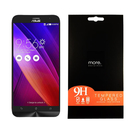 【默肯國際】more. ASUS ZenFone 2 (5吋) 0.33 9H鋼化玻璃保護貼 強化玻璃貼 保貼