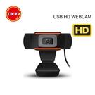 CBA720PH USB 2.0 720P 高清網絡攝像頭 視訊鏡頭 居家上課 居家辦公