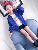 外套 女童外套春秋韓版棒球服秋季兒童夾克洋氣秋裝女孩長袖潮【小天使】