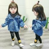 0兒童童裝1歲女寶寶夏季裝裝2小童秋季上衣3女童洋氣牛仔外套4開衫5