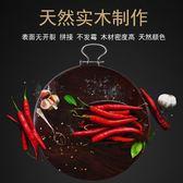 越南鐵木砧板防霉抗菌菜墩大號刀板