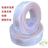 水管 家用自來水防凍軟管PVC增強塑料軟管 防爆水管蛇皮管澆花1寸水管