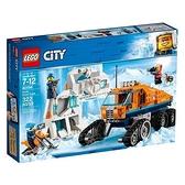 【南紡購物中心】【LEGO 樂高積木】城市 City 系列 - 極地巡邏車60194