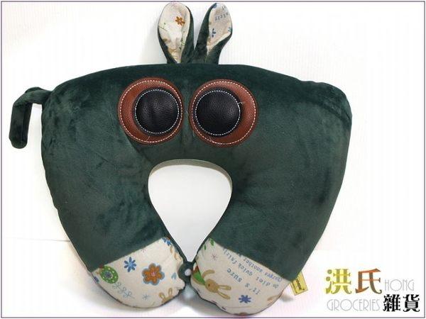 【洪氏雜貨】 270A050-1 809 卡通U型枕 綠款單入