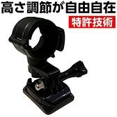 mio MiVue M500 M555 M738D plus DB-1鐵金剛王安全帽行車記錄器支架快拆機車行車記錄器支架