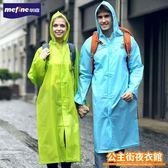 雨衣 明嘉成人戶外徒步雨衣連體透明男女旅游EVA環保時尚長款yuyi雨披