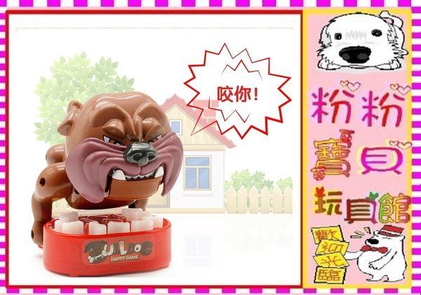*粉粉寶貝玩具*小心惡犬/家有惡犬~超夯整人玩具~(小) ~刺激有趣