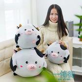 絨玩具睡覺抱枕大號可愛公仔韓國搞怪玩偶娃娃禮物【一條街】