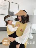 親子裝 嬰童裝夏季親子裝插肩袖薄款毛織T恤潮母女裝寶寶長袖上衣