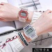 情侶手錶女ins風獨角獸手錶學生韓版簡約男士時尚運動夜光電子表【全館免運】
