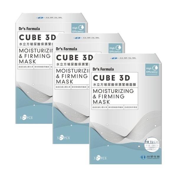 【南紡購物中心】《台塑生醫》Dr's Formula水立方玻尿酸保濕緊緻面膜(5片/盒)*3盒入