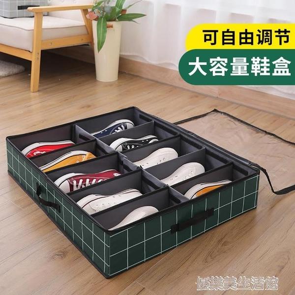 透明可調節床底鞋盒鞋櫃鞋子收納盒收納箱防塵防潮省空間鞋盒鞋袋