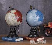 存錢罐 復古懷舊地球儀存錢罐模型工藝品創意酒吧擺件櫥窗陳列軟裝飾品   青山市集