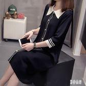 大碼針織洋裝 春夏季薄款冰絲清涼高挑顯瘦胖MM五分袖寬鬆直筒裙 QX14624『男神港灣』