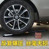 超硬加厚合金鋼棒球棍車載家庭用品棒球桿  創想數位igo