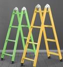 梯子 梯子家用加厚伸縮人字梯多功能便攜3 4米樓梯雙側工程折疊梯步梯TW【快速出貨八折下殺】
