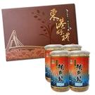 【年節好禮】東港鎮農會 鮪魚鬆禮盒-(4罐裝)