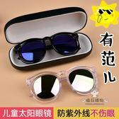 墨鏡  兒童眼鏡2-10歲太陽鏡男童女童墨鏡防紫外線眼鏡寶寶太陽眼鏡