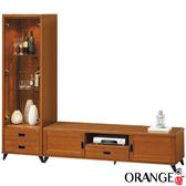 【采桔家居】多瓦納 8 尺實木電視櫃展示櫃
