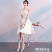 宴會晚禮服女2019新款派對洋裝小禮服裙顯瘦伴娘服短款名媛小香風