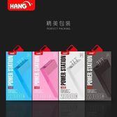 『HANG P1 28000行動電源』支援QC 3.0快速充電/不挑線的行動電源/蘋果/Type C/安卓三孔輸入充電