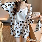 冰絲睡衣女夏季吊帶性感可愛薄款三兩件套裝真絲小雛菊家居服寬鬆 范思蓮恩