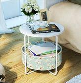 歐美邊幾角幾小茶幾客廳沙發臥室陽臺小清新風格家具