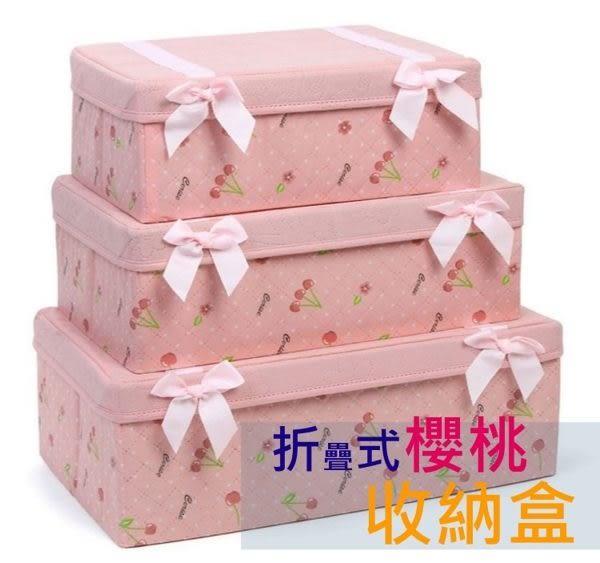 收納盒    折疊式櫻桃收納盒(7L)  文具 收納箱 無紡布 防潮 防塵 衣物收納  【BNA023】-收納女王
