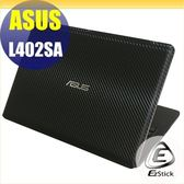 【Ezstick】ASUS L402 L402N L402NA Carbon黑色立體紋機身貼 (含上蓋貼、鍵盤週圍貼)