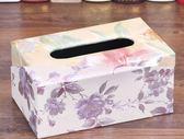 家居家用客廳餐廳簡約抽紙盒面紙盒~