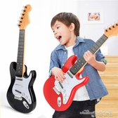 吉他兒童大號可充電彈奏男女孩仿真尤克裏裏電子吉他玩具音樂初學樂器(中秋禮物)