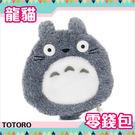 龍貓 TOTORO 造型零錢包/收納包 灰龍貓款 宮崎駿 該該貝比日本精品 ☆