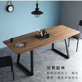伸縮餐桌 Gregary工業風鐵件伸縮餐桌工作桌【DD House】