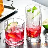 玻璃杯家用女果汁杯水杯簡約茶杯飲料耐熱杯子【倪醬小舖】