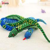 毛絨玩具蟒蛇公仔眼鏡蛇布娃娃抱枕仿真蛇嚇人玩偶兒童禮物女生