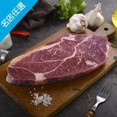【美福】】美國安格斯21盎司厚切原塊牛排(600g/片)