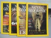 【書寶二手書T4/雜誌期刊_PCX】國家地理雜誌_2001/4~9月間_共4本合售_Pharaohs..._英文版