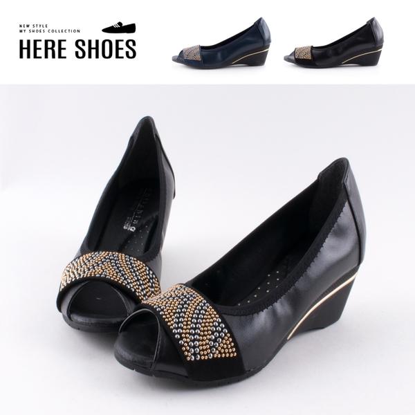 [Here Shoes] MIT台灣製 5.5cm跟鞋 率性百搭鉚釘 皮革/絨面楔型魚口包鞋-KN1931