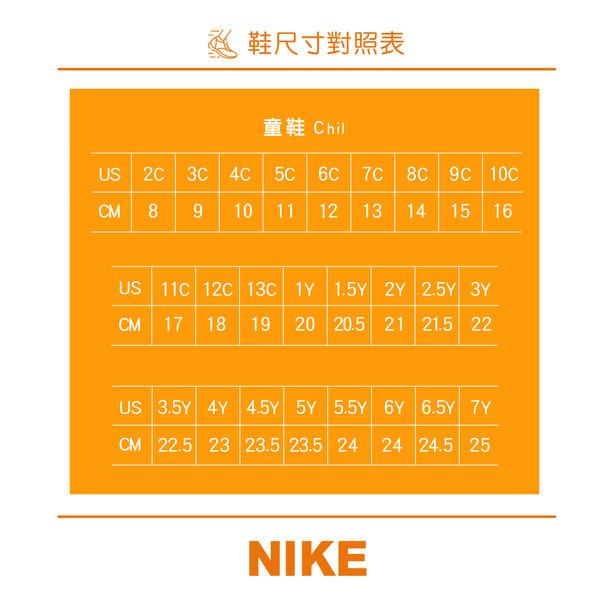 NIKE 女 NIKE PICO 5 (GS)  經典復古鞋 - CJ7199100