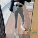 芭比褲 灰色打底褲女2021春秋新款外穿高腰修身緊身小腳褲子顯瘦芭比長褲 限時折扣
