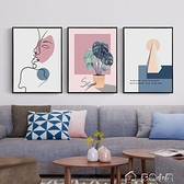 裝飾掛畫莫蘭迪小眾風格北歐壁畫三聯組合沙發背景牆客廳裝飾畫餐廳掛畫YXS 【快速出貨】
