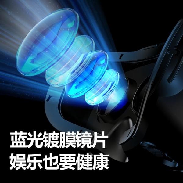 vr眼鏡大屏va虛擬現實小米用版vivo