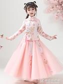兒童裙子系列 女童漢服冬季2020新款秋冬裝公主裙兒童裝裙子加絨洋氣洋裝冬裙 快意購物網