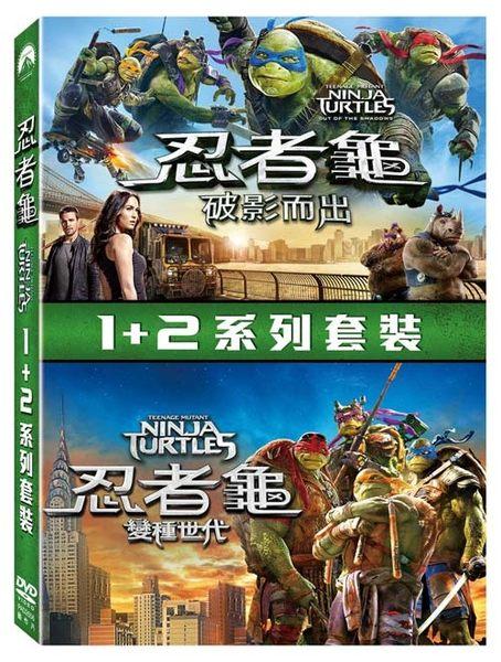 忍者龜 1+2系列套裝 DVD (購潮8)