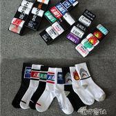 長襪男潮嘻哈襪子女中筒襪街頭歐美潮流韓版學院風個性夏季籃球襪 港仔會社 盯目家