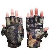 手套男 戶外運動手套 新款迷彩手套男半指秋冬防滑防風攝影釣魚翻蓋騎行手套《印象精品》yx808
